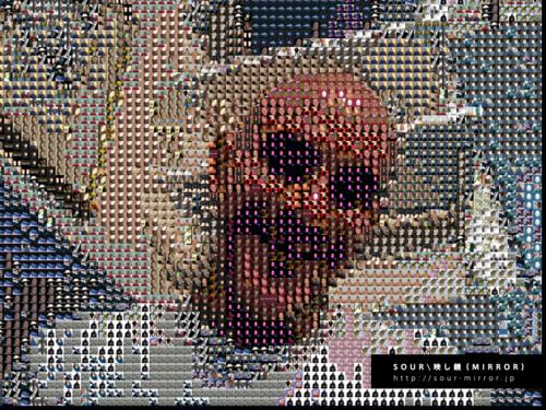 SOUR-Mirror-20101214